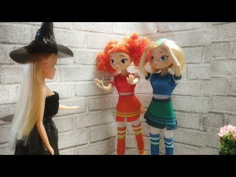Куклы сказочный патруль|Битва с ведьмой 3 серия|Мультик сказочный патруль