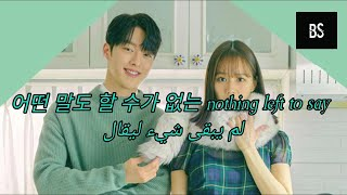 Kassy - Nothing Left To Say  [어떤 말도 할 수가 없는 나인데]مترجمة  My Roomate Is a Gumiho OST 5 Lyrics