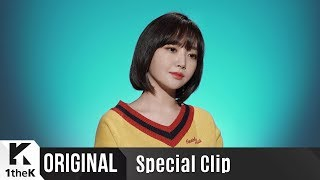 Special Clip(스페셜클립): Punch(펀치) _ Heart(이 마음)