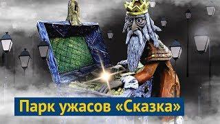 Мурманск для детей: сказочная жопа