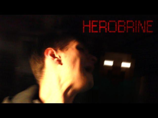 Herobine