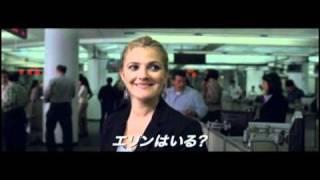 映画『遠距離恋愛 彼女の決断』予告編 - YouTube