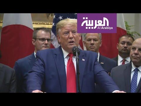 العرب اليوم - شاهد: تعرّف على خطة دونالد ترامب لمواجهة إجراءات عزله