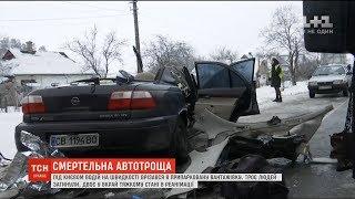 Моторошна ДТП під Києвом: троє людей загинули, двоє в реанімації