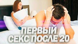Пожростковый секс видео
