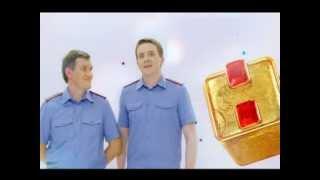 Сериал Реальные пацаны, Честные полицейские