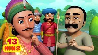 Telugu Stories for Kids - Birbal The Detective Kathalu | Infobells