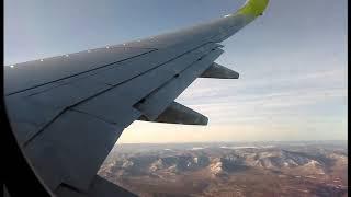 Пролет над Байкалом. Посадка в Улан Удэ