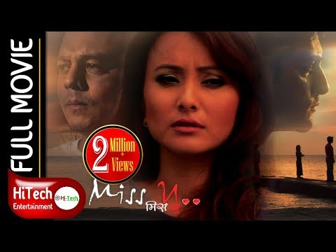 Miss U | Nepali Movie
