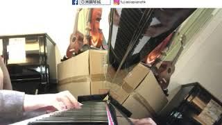 【日本本土型號❤演奏級鋼琴YAMAHA U30A】