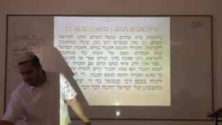 סגולת ישראל ר' דן כהן
