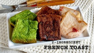 2-Ingredient French Toast 材料2つでフレンチトースト – OCHIKERON – CREATE EAT HAPPY