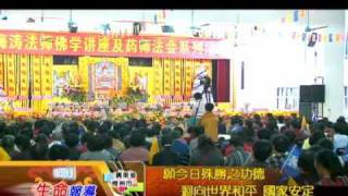 preview picture of video '【生命報導】2010年12月4日海濤法師梅州千佛塔寺舉辦佛學講座第二天'