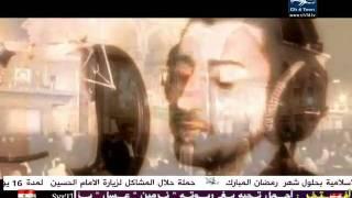 تحميل اغاني مسلم يا غضنفر للرادود أباذر الحلواجي MP3