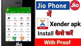 xender app download mi jio