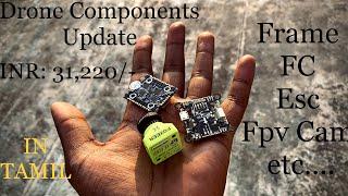 Drone Build | Components Update | #tamil #fpv #drone #fpvfreestlye #impulserc #fettec
