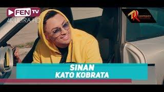 SINAN   Kato Kobrata  SINAN   Като Кобрата