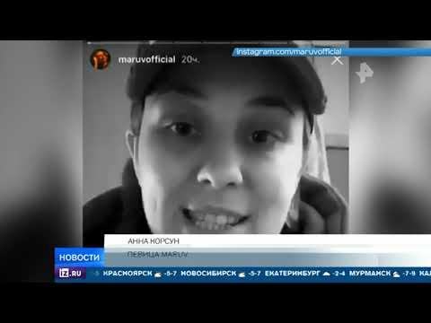 Утренние новости РЕН-ТВ. От 25.02.2020
