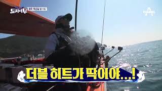 [선공개] 쌍두마차! 역시 낚시는 (진)철이와 (태)곤이! | Kholo.pk