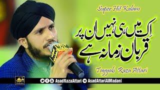 Ik Mein He Nahi Un Per Qurban Zamana Hai   Tayyab Raza Attari