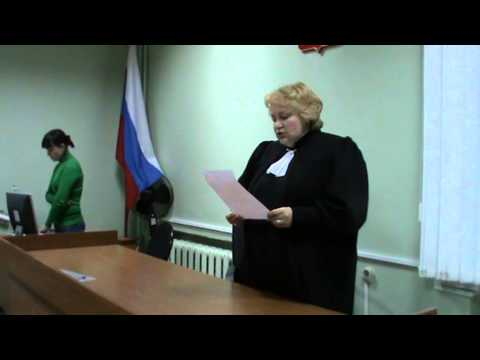 Резолютивная часть решения 06.02.2013