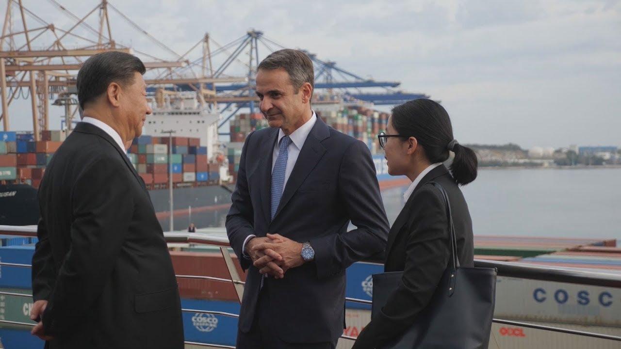 Επίσκεψη Μητσοτάκη- Σι Τζίνπινγκ στις εγκαταστάσεις της Cosco στον Πειραιά