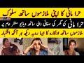 Hira Mani Video Goes Viral How She Treats Her Servant  CMC HOME