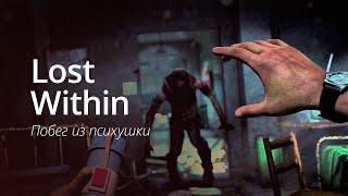 Lost Within - обзор AppleInsider.ru