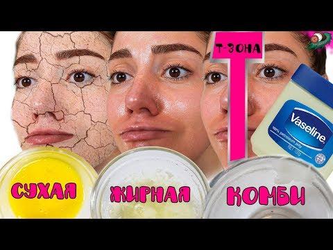 3 МАСКИ для лица с ВАЗЕЛИНОМ от морщин ❤️ для сухой, жирной и комбинированной кожи 🌴 POLI NA PALME
