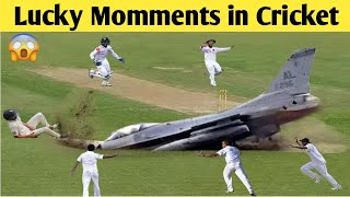 Top 10 Most Lucky Moments in Cricket Ever -- Unusual Moments | Cricket Star |