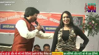 मुकाबला शेरो शायरी पहली बार मनोज भारती और संगीता सिंह ||shero shayari ke saath happy New year 2020💋 - Download this Video in MP3, M4A, WEBM, MP4, 3GP