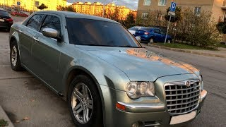 Chrysler 300c за 420 тысяч! Беда , которая может свалиться на вашу голову !