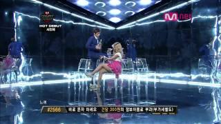 Seo In Guk 서인국 - 사랑해U (on Mcountdown)