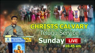 19TH April Sunday Message By Rev Vijay Bernard