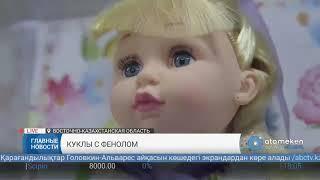 Новости Казахстана. Выпуск от 14.09.2018