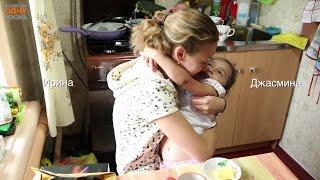 Ирина и Джасмина — им хорошо вместе! История семьи Болдовых
