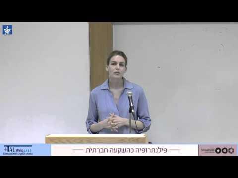 משמעויות חברתיות של פילנתרופיית עילית בישראל