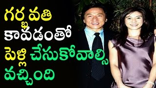 Watch the shocking facts about Jackie chan's marriage