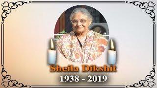 Sheila Dikshit को हमेशा याद करेगी दिल्ली, 15 सालों में बदल दी थी राजधानी की सूरत