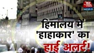 Vishesh 82 Magnitude Earthquake Might Hit Himalayas North India At Risk