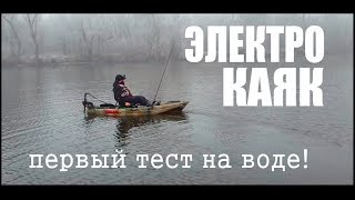 Каяк для рыбалки красноярск