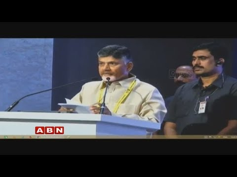 CM Chandrababu Naidu in techno Summit