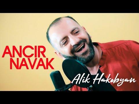 Alik Hakobyan - Ancir navak