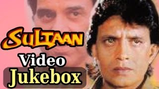 Gambar cover Sultaan All Songs (HD) - Mithun Chakraborty - Dharmendra - Sultaan Songs -Alka Yagnik -Sapna Awasthi