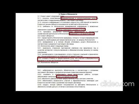 Интернет курсы по бинарным опционам