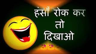 Special Laughing Image World Laughter Day Whatsapp Status 2019