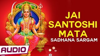 Jai Santoshi Mata Aarti By Sadhana Sargam | Hindi