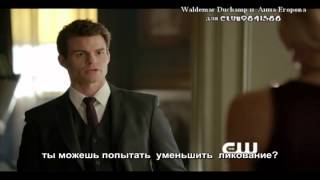 Элайджа Майклсон, The Vampire Diaries Webclip - 4.20 - The Originals (RUS SUB)