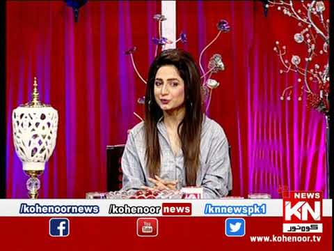 Good Morning 22 February 2020 | Kohenoor News Pakistan