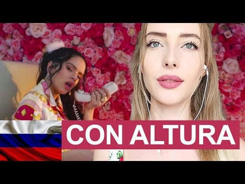 """""""CON ALTURA"""" en RUSO de Rosalía, J Balvin y El Guincho (la adaptación)"""